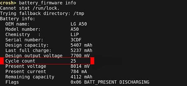 Б/У-шный Chromebook: как быстро проверить состояние батареи