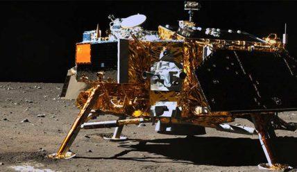 Космический аппарат «Чанъэ-4» миссию выполнил успешно [видео]