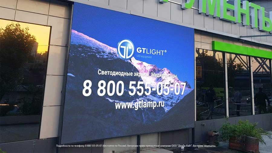 Светодиодные LED экраны для улицы в Украине