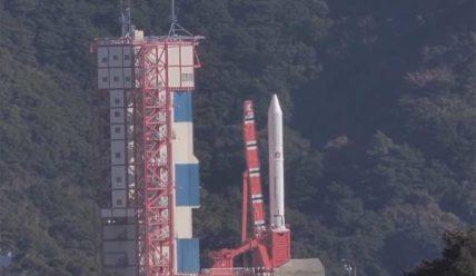 Старт японской РН Epsilon с космодрома Утиноура [видео]