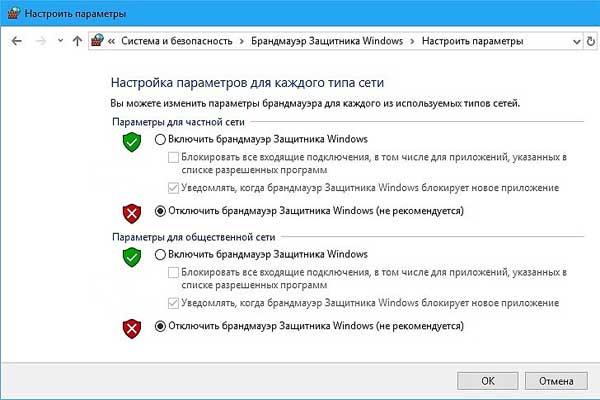 Ошибка 4294967287 вApex Legends: распространяемый пакет (DirectX) не установлен