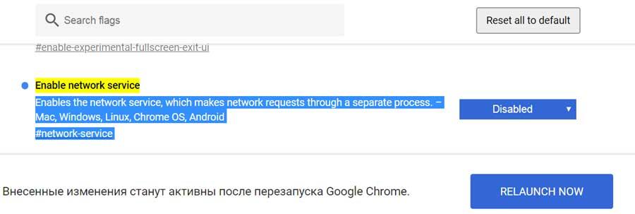 Если после установки Chrome 72 перестали нормально работать расширения