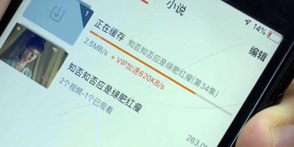 Жэнь Чжэнфэй: через год 5G от Huawei будет работать в более, чем сотне стран