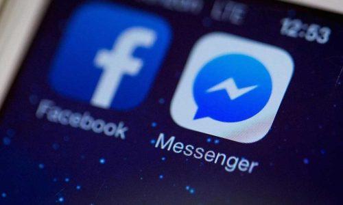 Как написать ответ с цитатой в facebook-мессенджере?