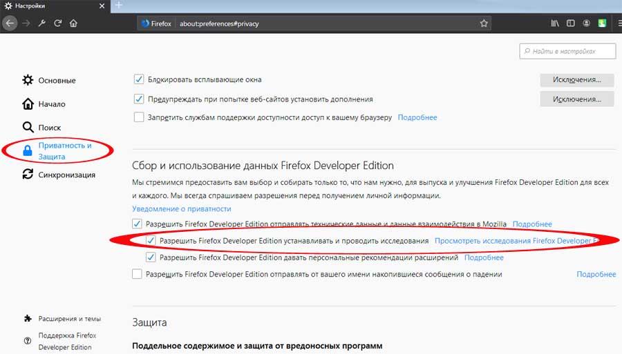Слетели все расширения в Firefox: почему и как включить их обратно [дополнено]