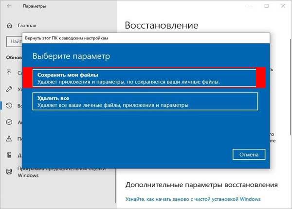 Проблема с языковым пакетом и 0x800f0982 после установки апдейта KB4493509