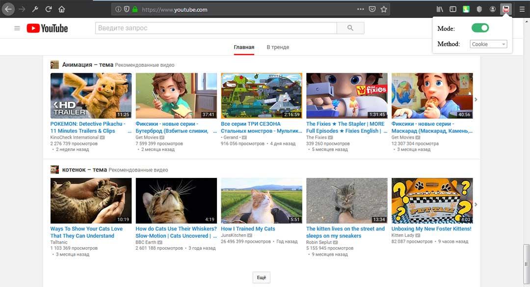 Как вернуть старый дизайн YouTube в Chrome и Firefox