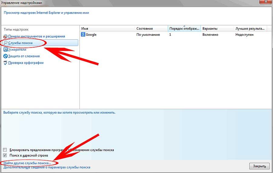 Если Internet Explorer 11 не запускается после установки апдейта Windows 10