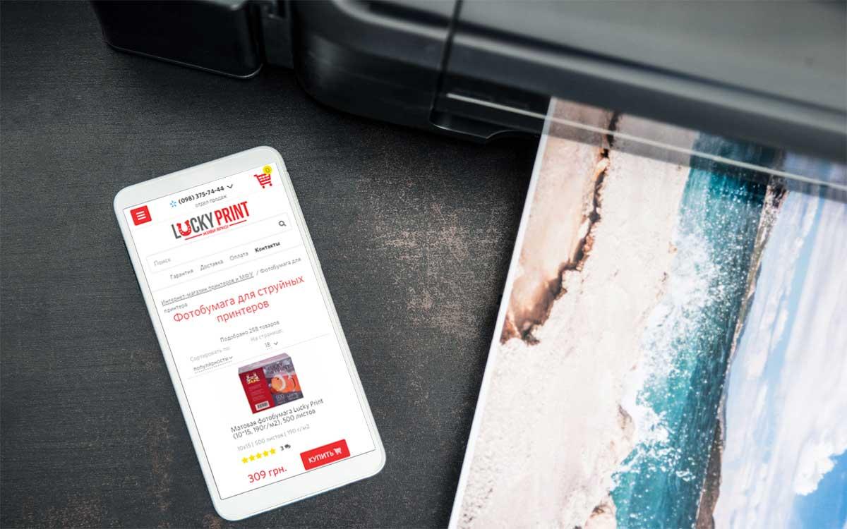 Печать фоток дома: обращаем внимание и на фотобумагу