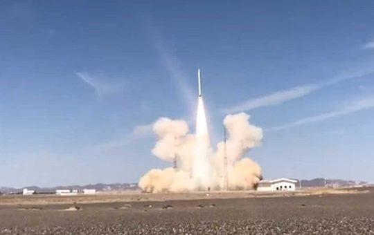 Первый запуск китайской коммерческой РН Smart Dragon-1 [видео]