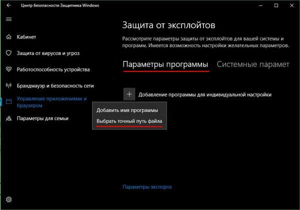 """""""Проблема"""" с DX12 в Control на ПК: что надо сделать"""
