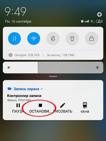 Звук игры в Android 10: как записывать без встроенного приложения и root-прав