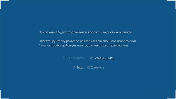 Размеры экрана в Fortnite 2 после апдейта: как настроить