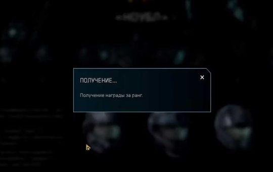 Сезонные очки в Halo Reach: зачем они и как фармить?
