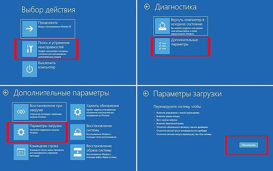 Черный экран при переходе с Windows 7 до Windows 10: что можно сделать