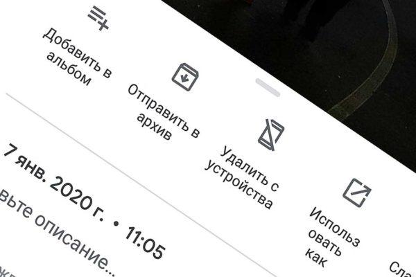 Как удалить фотки из iPhone и оставить копии в Google Фото