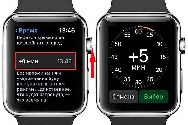 Как вручную подкрутить время на Apple Watch