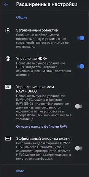 Если видео в H.265 в Google Фото на Android не редактируется