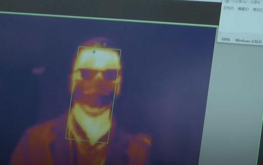 В Ухане для борьбы с коронавирусом задействовали 5G и роботов [видео]