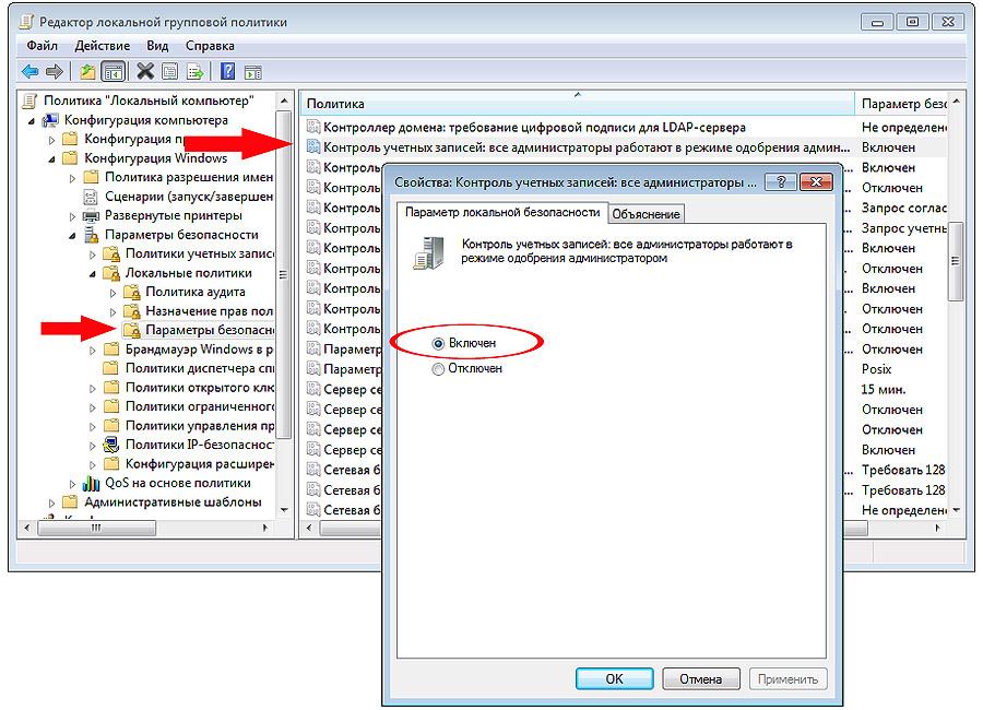 Если комп с Windows 7 не отключается и не перезагружается