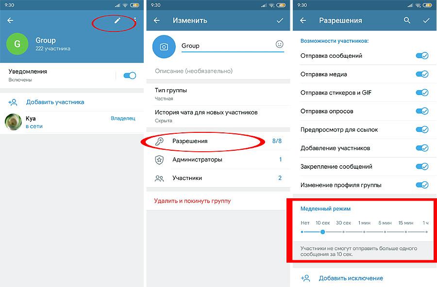 """Чуть помедленнее, """"телега"""": как включить Медленный режим в Telegram"""