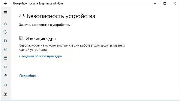 Не удалось загрузить драйвер на это устройство: как устранять эту проблему в Windows 10