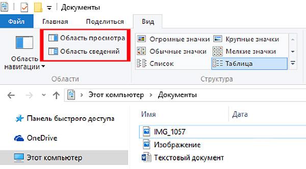 Уязвимость шрифтов atmfd в Windows: что надо сделать прям сейчас
