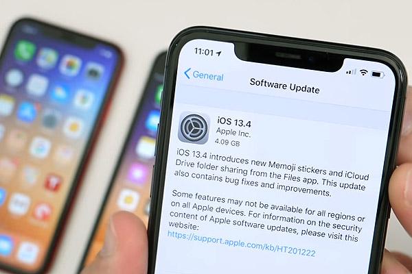 Режим модема в новой iOS 13.4 починить тоже не успели