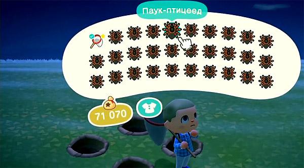 Первый миллион в Animal Crossing New Horizons - фармим на пауках!