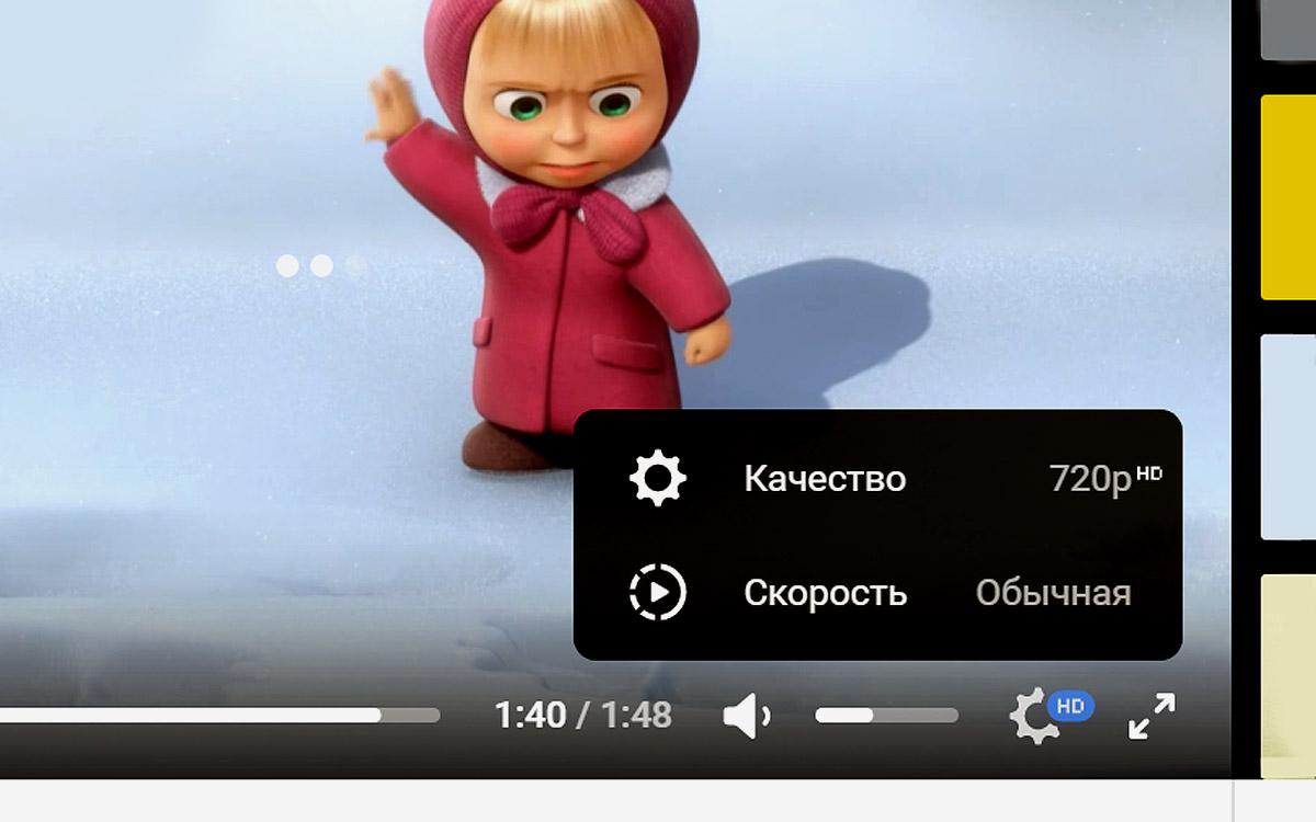 Минкомсвязи РФ просит ограничить качество онлайн-видео до 720p/1080p
