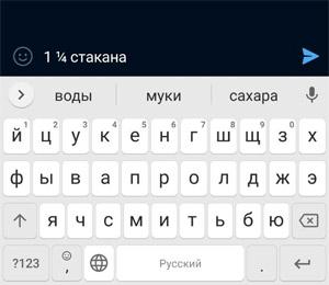 Дроби в Android-смартфоне: как писать их быстро и красиво
