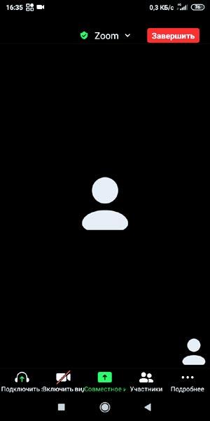 Как перекинуть конференцию Zoom с компа на смартфон и управлять удалённо