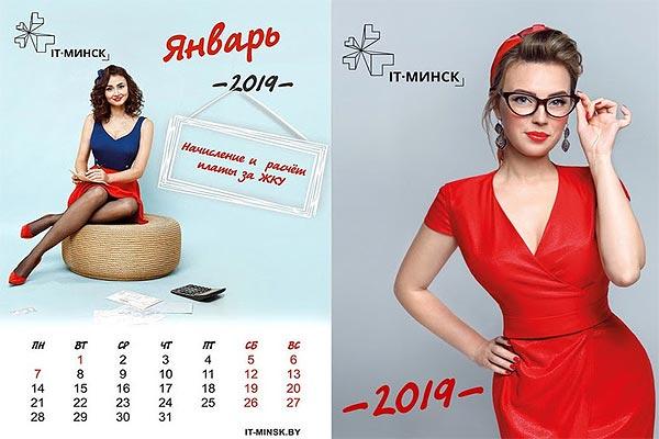 Фотки в подарок - где напечатать свой календарь