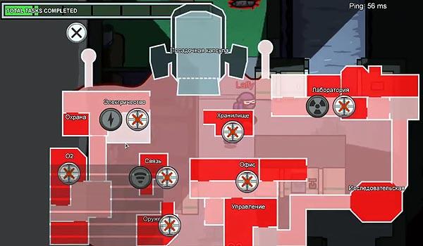 Уровни и задания в Among Us: Skeld, MIRA HQ и Polus