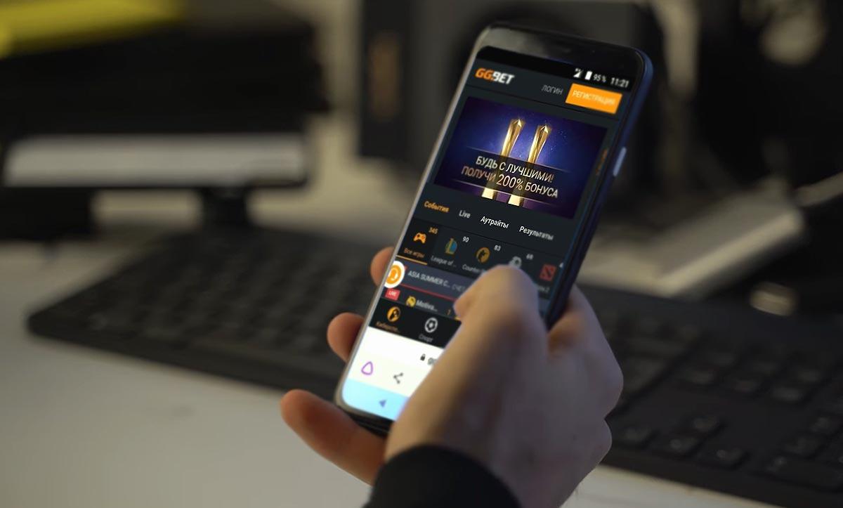 Мобильный ГГБет для любителей киберспорта: об основных преимуществах приложения