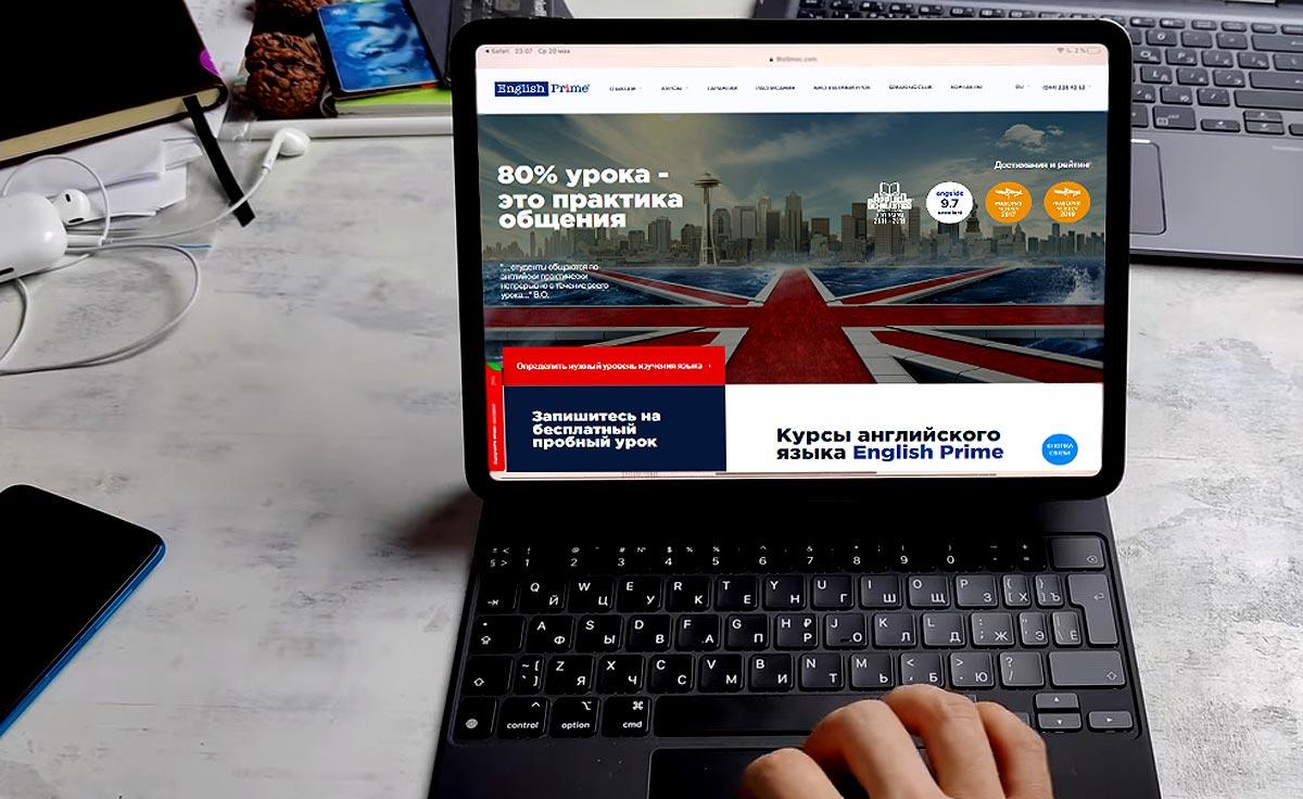 Обучение английскому языку онлайн: достоинства и минусы онлайн обучения