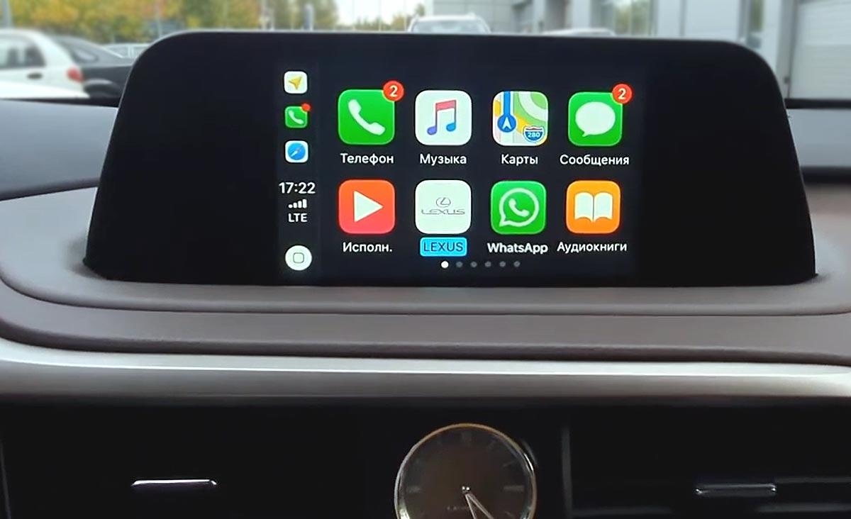 Если WhatsApp через CarPlay в машине вдруг перестал работать