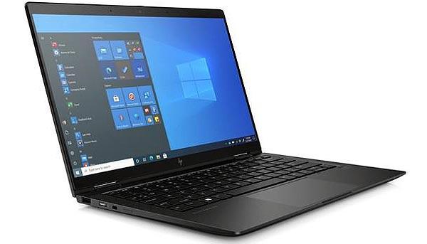 Тонкий и легкий ноутбук для работы - 2021 - HP Elite Dragonfly Max