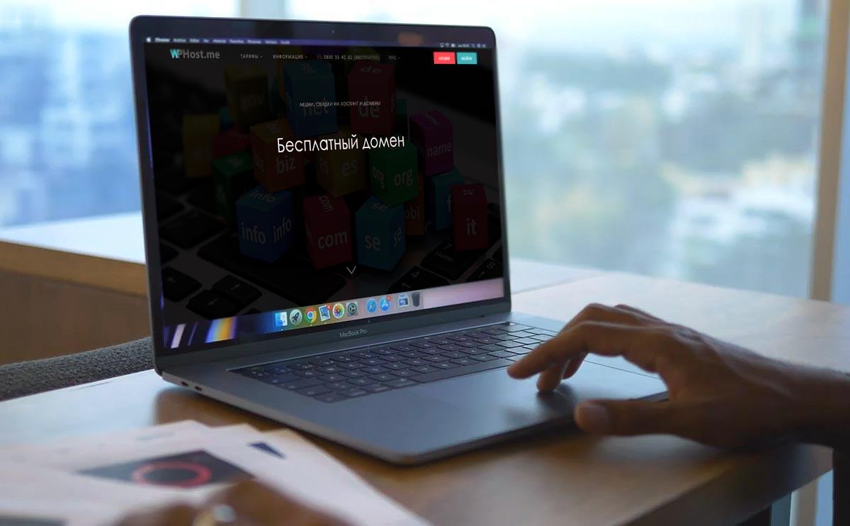 Региональный домен: специфика и основные преимущества для бизнеса
