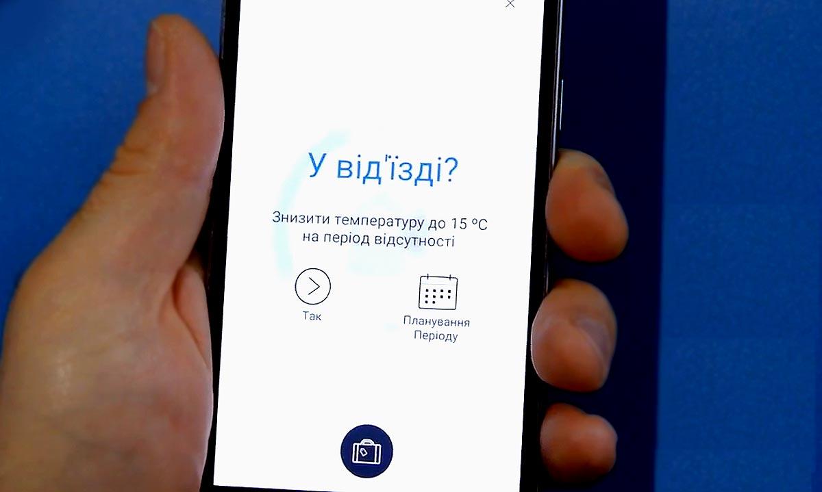 Беспроводный терморегулятор для теплого пола: умному дому - умный пол