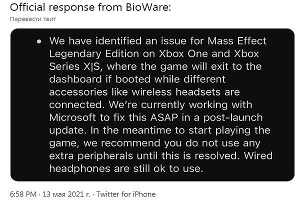 Mass Effect Legendary Edition: как отключить HDR и почему игра вылетает на Xbox