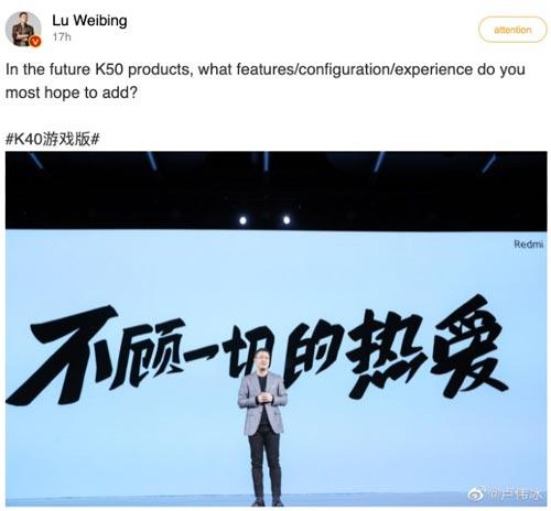 Будущий Redmi K50: каким его хотят видеть и что предложит Xiaomi