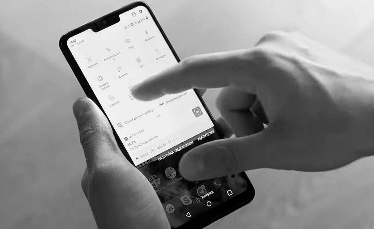 Если вдруг перестал звонить LG: проблема с телефоном у Android