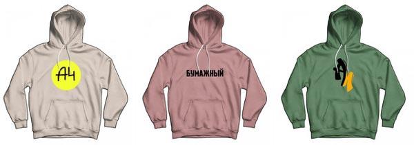 Мерч А4 - одежда с принтами Влада Бумаги в Keysi-Shop