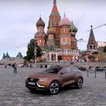 АвтоВАЗ официально начал серийный выпуск Lada Xray [видео]