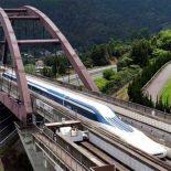 Японская JR Tokai начала возводить первую маглев-станцию [видео]