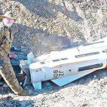 Ракетный полигон Вумера в Австралии модернизировать будет Raytheon [видео]