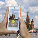 Еврорелиз «Покемон Го» и о перспективах игрушки в России и других странах