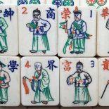 Мировой маджонг: китайские бабушки выигрывают открытые европейские чемпионаты