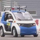 Panasonic тестирует прототип беспилотного автомобиля [видео]